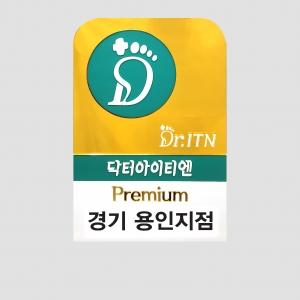 김영주토탈뷰티